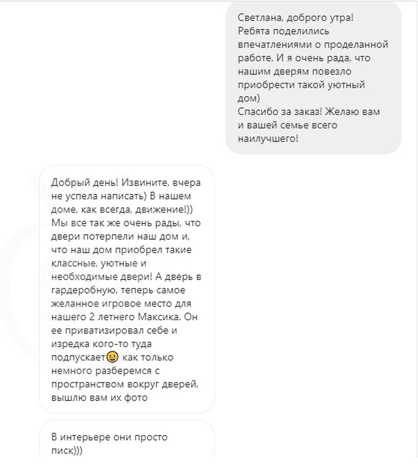 """""""Амбарная"""