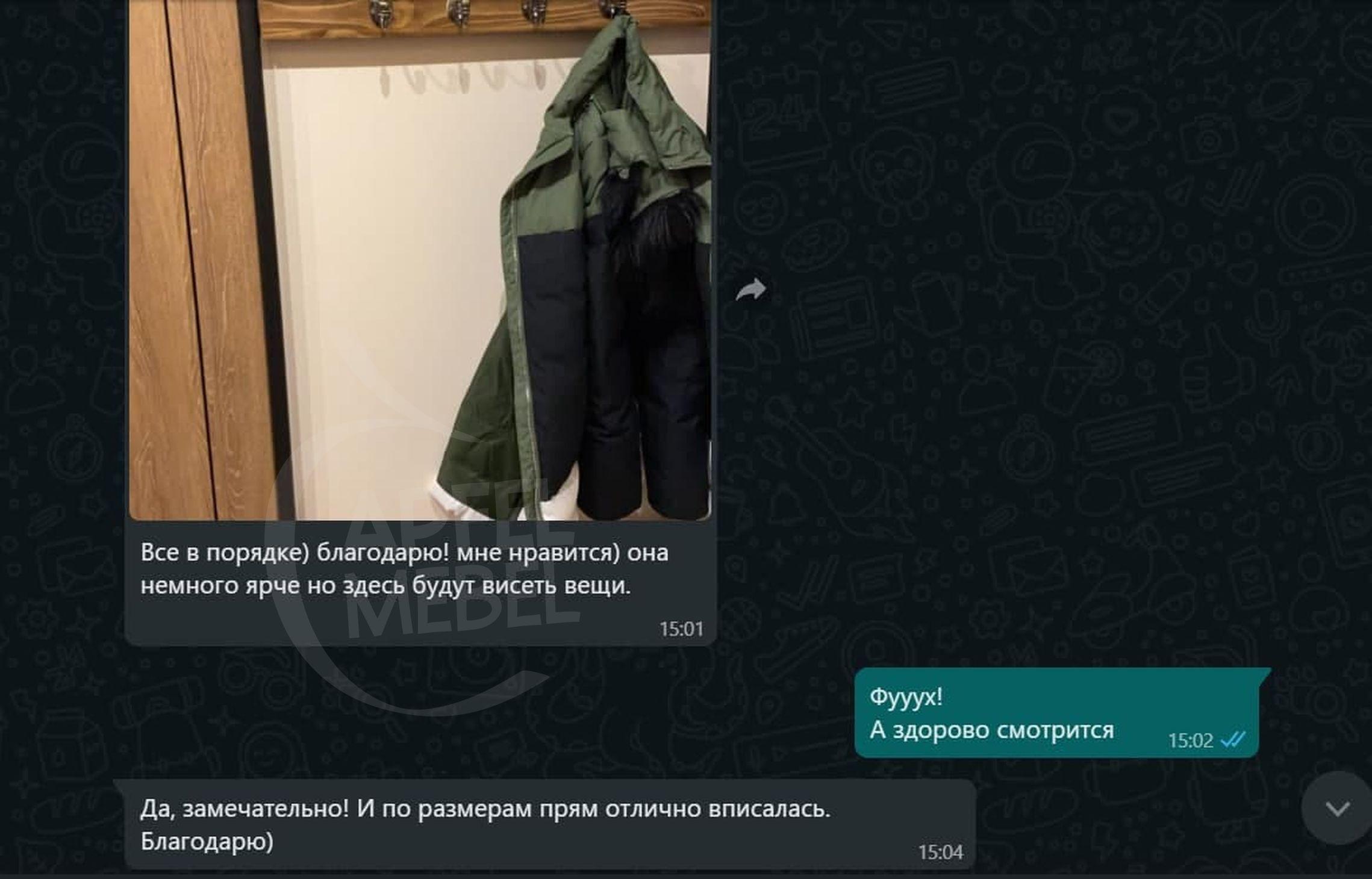 """Отзыв"