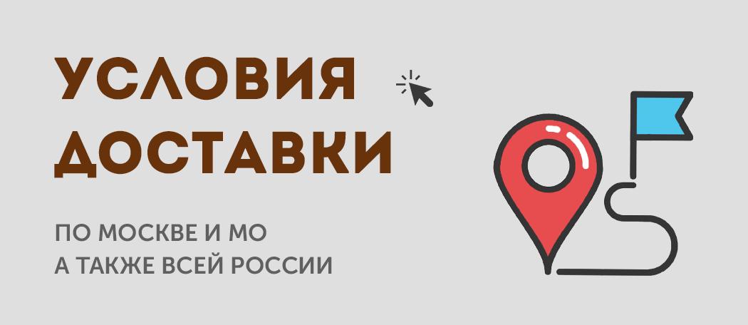 Мебель Лофт с доставкой по Москве и области